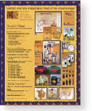 image of product catalogue